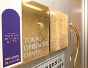 tokyo-opera-city_01
